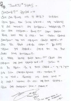 220120601 gyu_letter.jpg